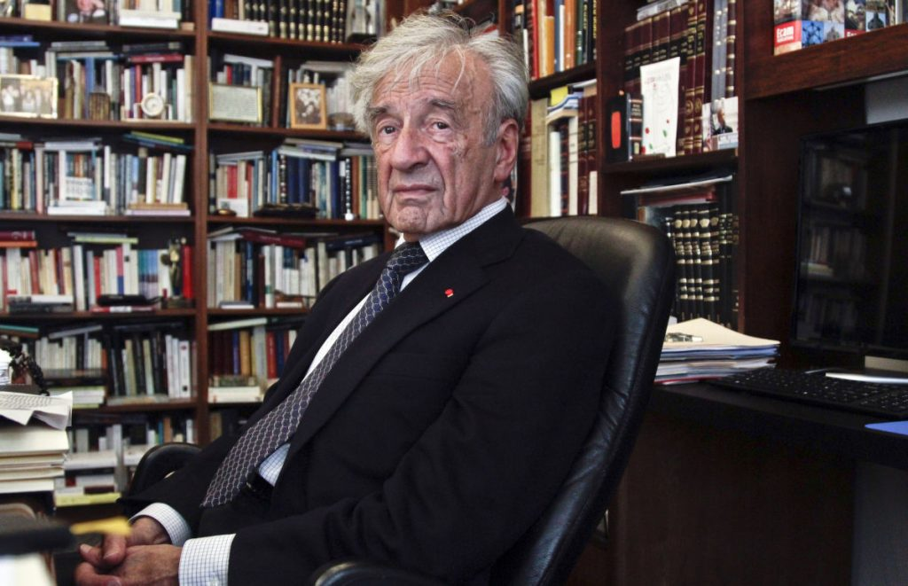 weisel on indifference Elie wiesel's acceptance speech and action is the only remedy to indifference: the most insidious danger of all isn't this the meaning of alfred nobel's legacy.